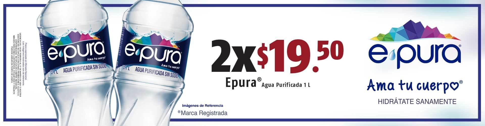OXXO Home EPura P3 2021