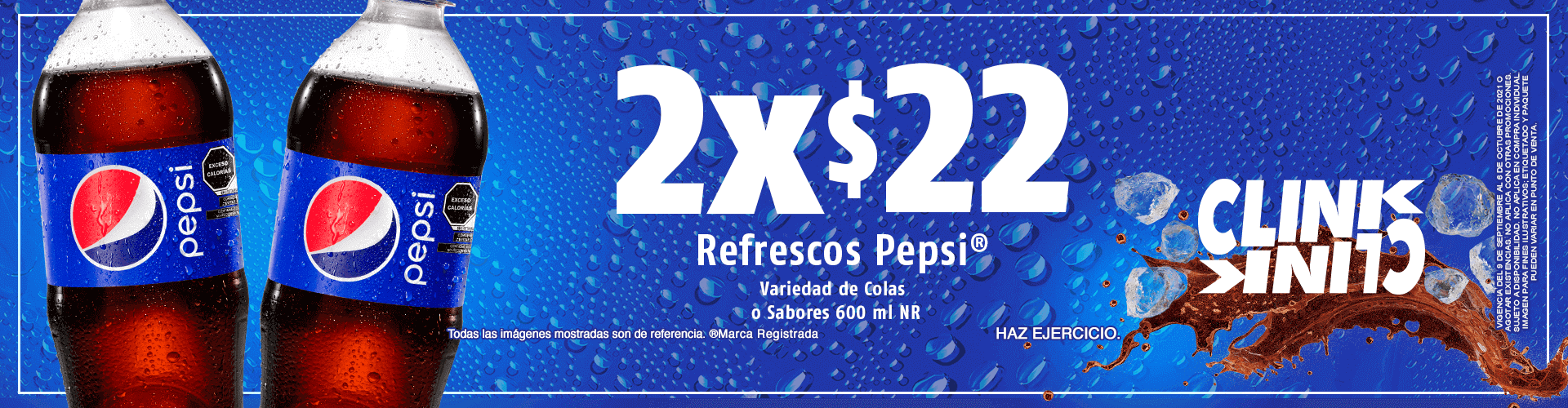 OXXO Home Pepsi P10 2021
