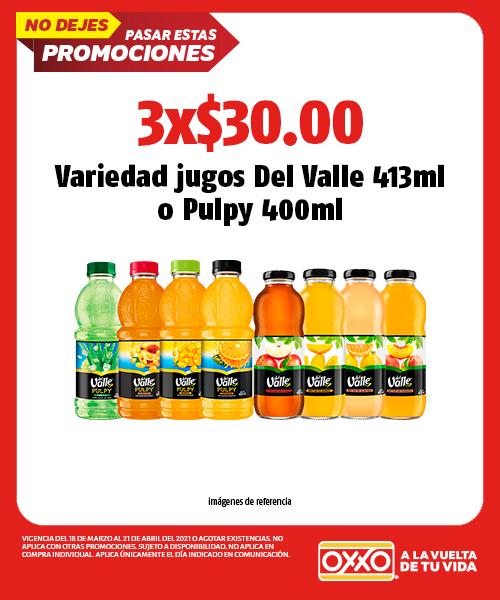Jugos Del Valle 413 ml Variedad o Pulpy 400 ml Variedad