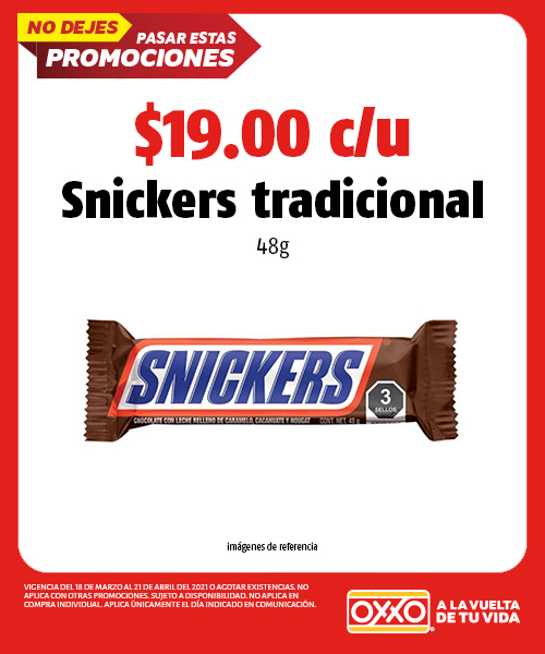 Snickers Tradicional 48gr