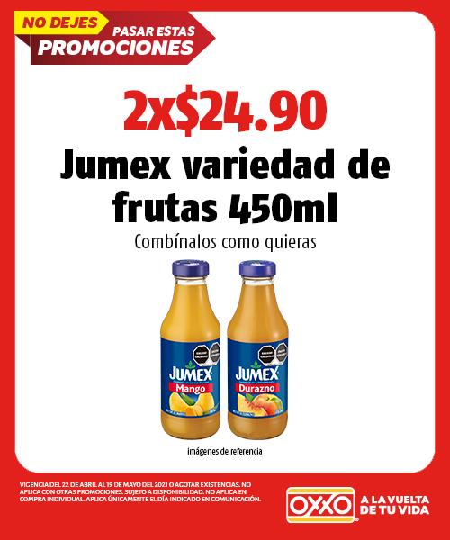 Jumex 450 ml