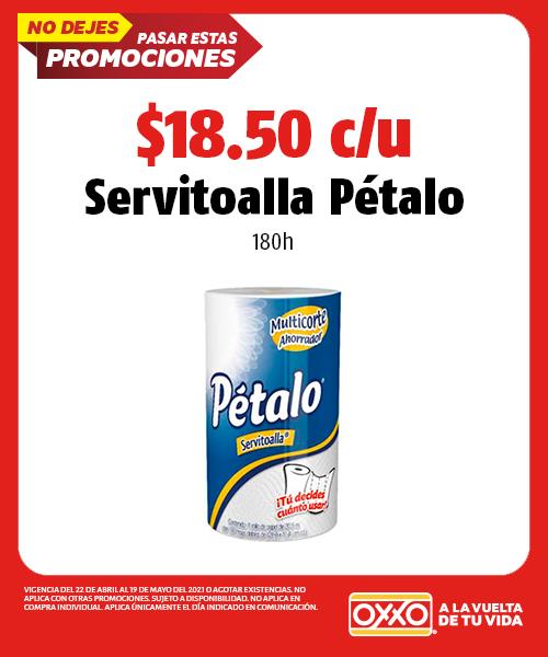 Servitoalla Petalo